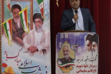 برگزاری جشن انقلاب و گرامیداشت چهلمین روز سرداردلهاشهیدحاج قاسم سلیمانی