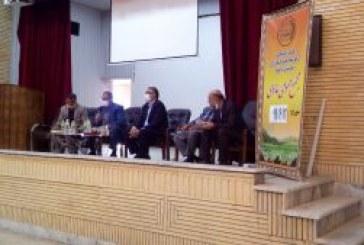 برگزاری مجمع عمومی عادی بطور فوق العاده  و مجمع عمومی فوق العاده ۱۲ شهریور۹۹